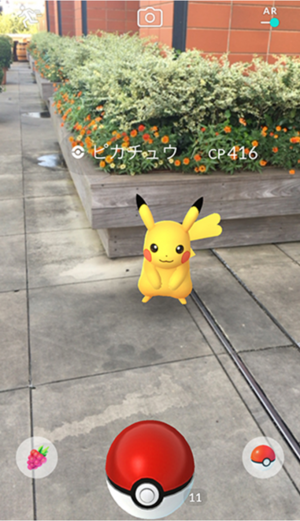 pokemon go realtà aumentata